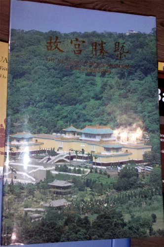 NATIONAL PALACE MUSEUM IN PHOTOGRAPHS, The. (Mit: CHINA. -
