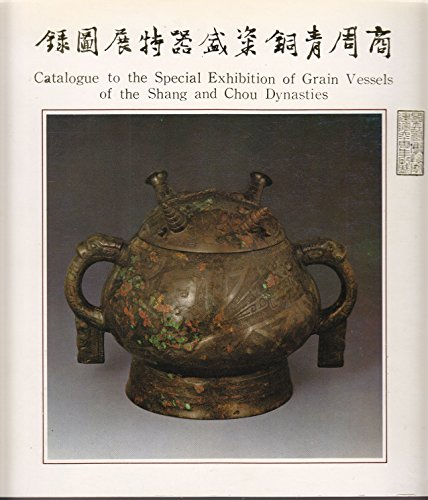 Catalogue to the Special Exhibition of Grain Vessels of the Shang and Chou Dynasties