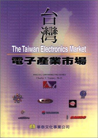 9789576092640: The Taiwan Electronics Market