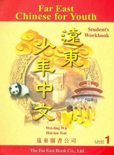 9789576123399: Far East Chinese For Youth: Student Workbook 1 (Chinese Edition)
