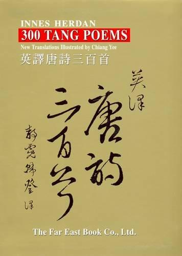 300 Tang Poems (Hardback)