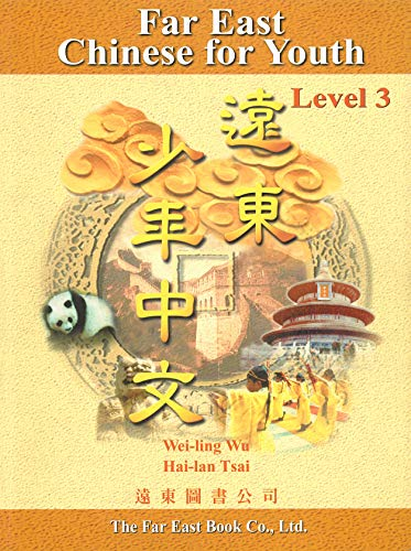 Far East Chinese for Youth: Traditional Character Level 3 (Chinese Edition): Wu
