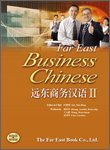9789576129858: Far East Business Chinese II (simplified character) (Chinese Edition)