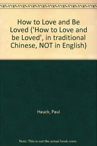 How to Love and Be Loved ('How: Hauck, Paul