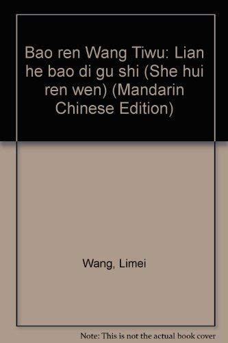 Bao ren Wang Tiwu: Lian he bao: Wang, Limei