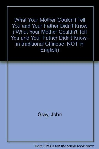 9789576212888: What Your Mother Couldn't Tell You and Your Father Didn't Know ('What Your Mother Couldn't Tell You and Your Father Didn't Know', in traditional Chinese, NOT in English)