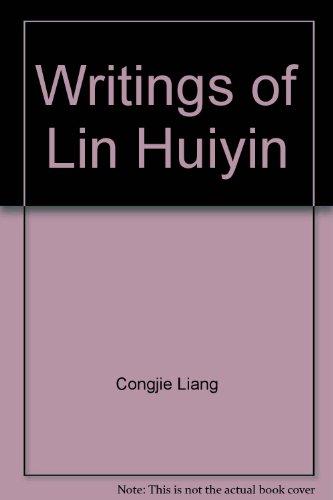 9789576216701: Writings of Lin Huiyin ('Lin hui yin wen ji', in traditional Chinese, NOT in English)