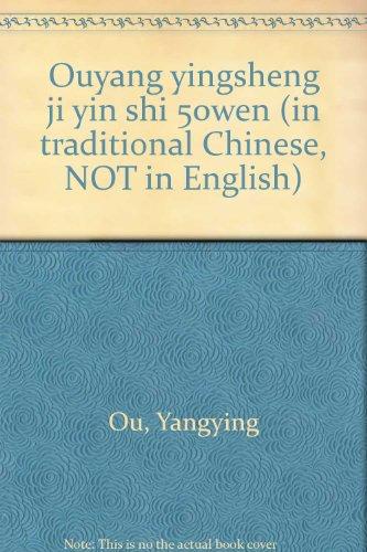 9789576219337: Ouyang yingsheng ji yin shi 50wen (in traditional Chinese, NOT in English)