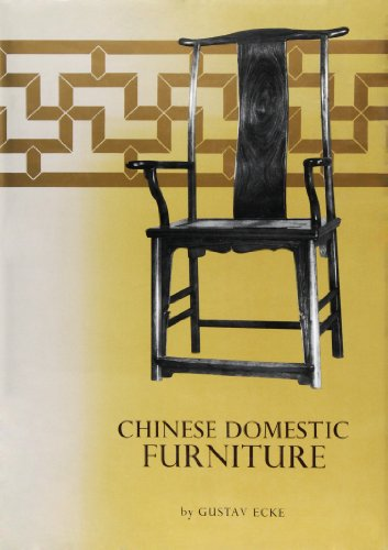 9789576381003: Chinese Domestic Furniture