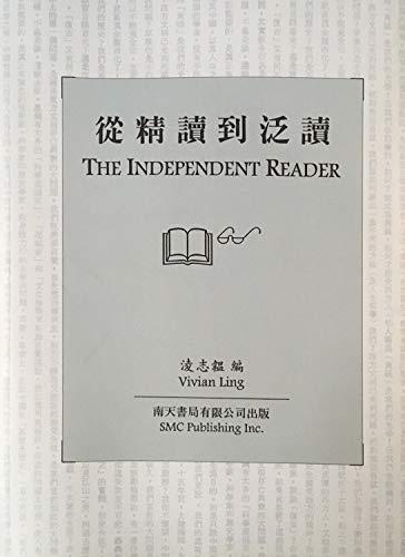 Independent Reader, the: Vivian Ling