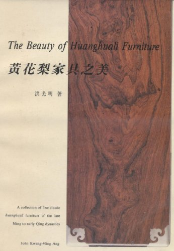 9789576384271: The Beauty of Huanghuali Furniture