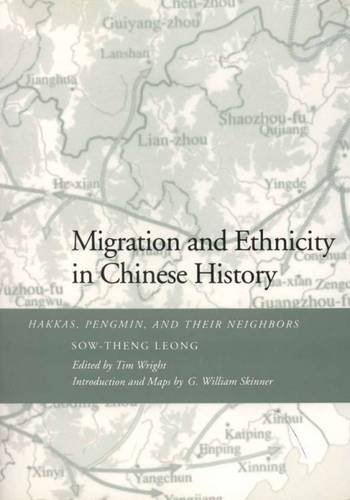 9789576384813: Migration and Ethnicity in Chinese History