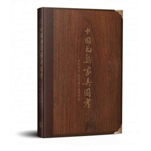 9789576387654: Chinese Domestic Furniture (Bilingual Edition - Chinese / English)