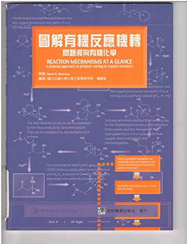9789576669330: Reaction Mechanisms at a Glance: A Stepwise Approach to Problem-Solving in Organic Chemistry (Traditional Chinese Edition) by Mark G. Moloney Paperback