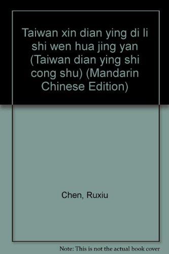 Taiwan xin dian ying di li shi: Ruxiu Chen