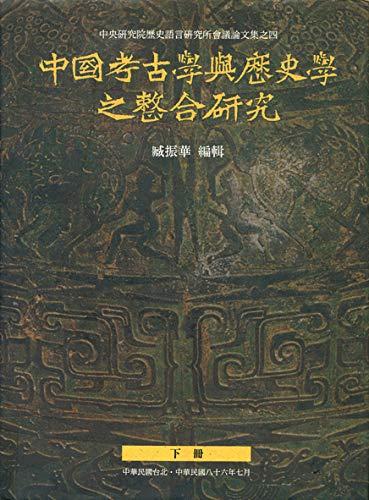 Zhongguo kao gu xue yu li shi: Cheng-hwa Tsang