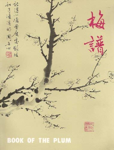The Fundamentals of Chinese Floral Painting Book: Chow, Johnson Su-Sing