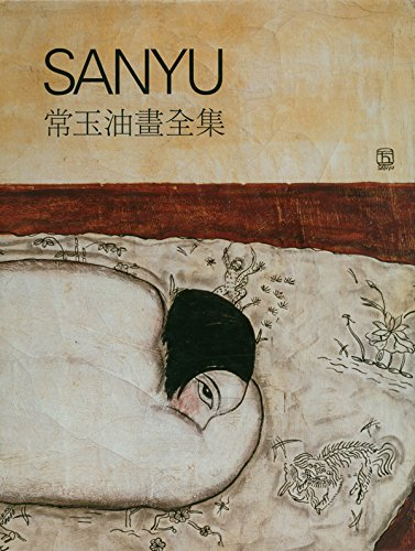 9789577444103: Sanyu: Catalogue Raisonne Oil Paintings (English, French and Mandarin Chinese Edition)