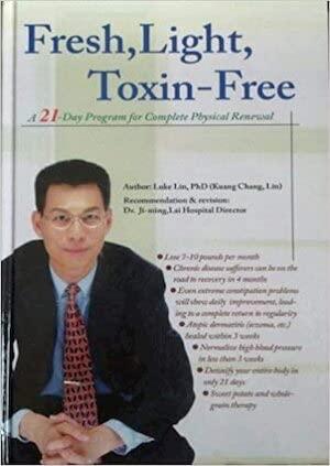 Fresh, Light, Toxin-Free: Luke Lin (Lin Kuang Chang)