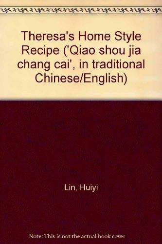 9789578401464: Theresa's Home Style Recipe ('Qiao shou jia chang cai', in traditional Chinese/English)