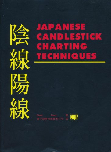 9789578457126: Japanese Candlestick Charting Techniques: A Contemporary Guide to the Ancient Investment Techniques of the Far East
