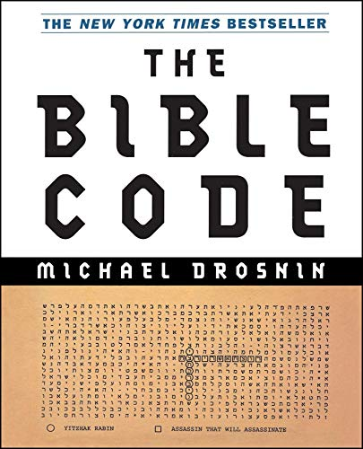 9789578468238: The Bible Code (Traditional Chinese Edition)