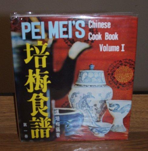 Pei Mei's Chinese Cookbook Volume I ('Pei mei shi pu(1)', in traditional Chinese&#...