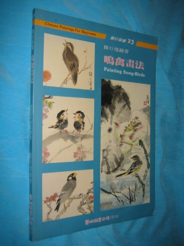 9789579045278: Painting Song-Birds (Chinese Paintings for Beginners)