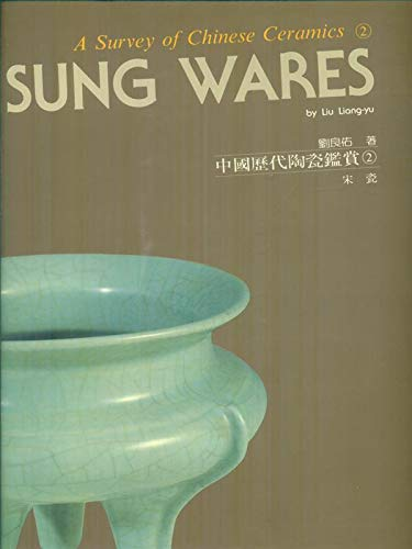 9789579259026: A Survey of Chinese Ceramics 2 - Sung Wares