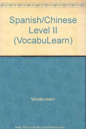 Spanish/Chinese: Level 2: VocabuLearn: Original Format: Penton Overseas Inc