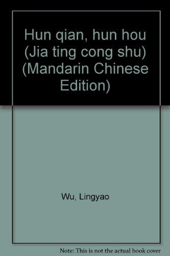Hun qian, hun hou (Jia ting cong: Wu, Lingyao