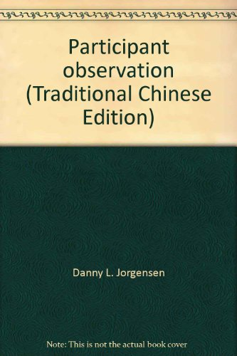 9789579808194: Participant observation (Traditional Chinese Edition)