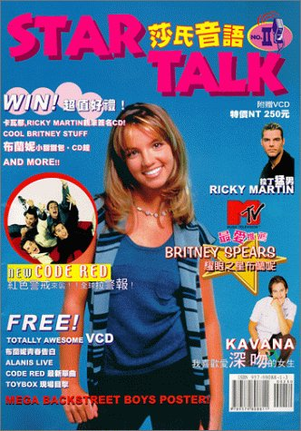 9789579808811: Star Talk II (English and Chinese Edition