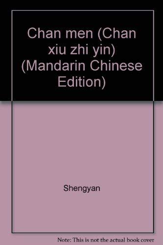 Chan men (Chan xiu zhi yin) (Mandarin Chinese Edition): Shengyan
