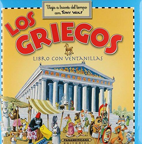 Los griegos Con ventanas / Greeks Book: Wolf, Tony