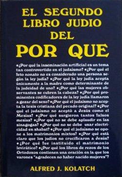 9789586081108: El Segundo Libro Judio del Por Que (Spanish Edition)