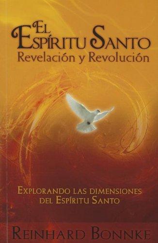 9789587370454: El Espiritu Santo, Revelacion y Revolucion (Spanish Edition)