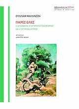 9789600515015: pikres elies / πικρές ελιές