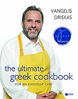 9789601612829: the ultimate greek cookbook for an everyday sef