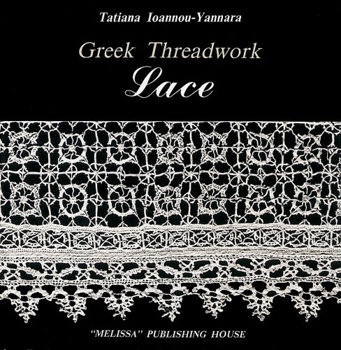 Lace - Greek Threadwork