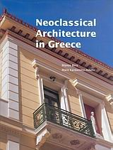 9789602042502: Neoclassical Architecture in Greece