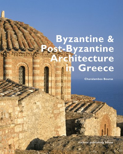 9789602042663: Byzantine and Post-Byzantine Architecture in Greece