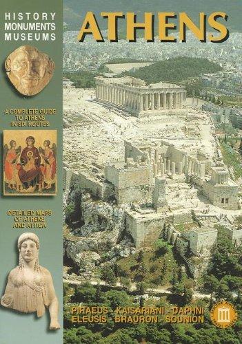 Athens - Piraeus - Kaisariani - Daphni: Servi, Katerina