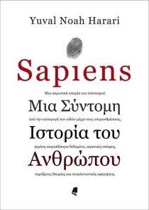 Sapiens - ??? ??????? ??????? ??? ???????? - Harari Yuval Noah