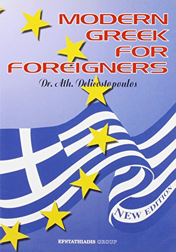 9789602262412: Modern Greek for Foreigners