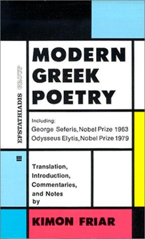 9789602262436: Modern Greek Poetry