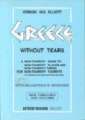 Greece Without Tears