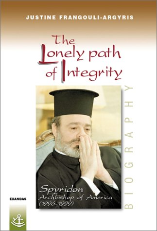 9789602564912: The Lonely Path of Integrity
