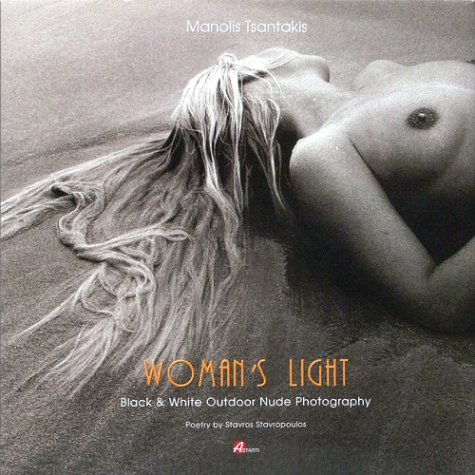 9789602631119: Woman's Light