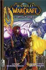 9789603069881: world of warcraft: magos / world of warcraft: μάγος